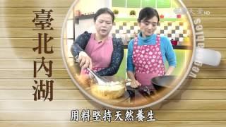 (现代心素派)  - 香积料理 - 美颜四神汤&黑金米糕 - 在地好美味 - 原味原色的鲜蔬