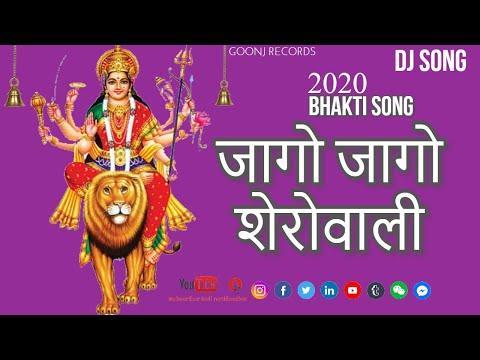 जागो जागो शेरोवाली Jago Jago Sherowali Jago Mehro Wali (Navratri 2017 Mix) Dj Ravi Pratapgarh