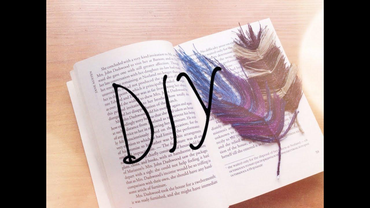 Как из ниток сделать закладку для книги своими руками