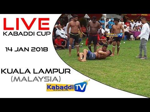 Kuala Lumpur (Malaysia) Kabaddi Cup 14 Jan 2018 - www.Kabaddi.Tv