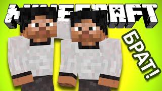 ЗАВЕДИ БРАТА - Minecraft (Обзор Мода)