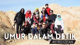 Umur Dalam Detik - Age in Seconds (Official Music Video) - Special Ramadhan #KYRGYZSTAN