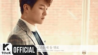 [Teaser] HuhGak (허각) _ Story of winter (겨울동화) Rolling Teaser