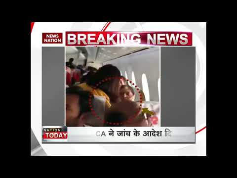 Air India Amritsar to Delhi flight hit by high level turbulence; three injured
