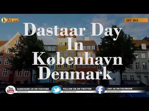 Dastaar Day in Copenhagen - 5th of August 2017 - ਸਿੱਖੀ ਦਾ ਪ੍ਰਚਾਰ ਅਤੇ ਪ੍ਰਸਾਰ