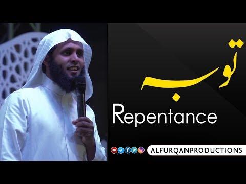 Repentance | توبہ | توبة  (POEM) / سأقبل ياخالقي من جديد