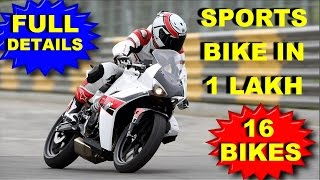 TOP UPCOMING BIKES IN INDIA 2016 2017 | LOW BUDGET SPORTS BIKES | BIKE PRICE | BIKE LOAN | INSURANCE