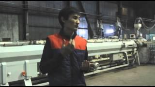 видео Должностная инструкция начальника цеха (участка)