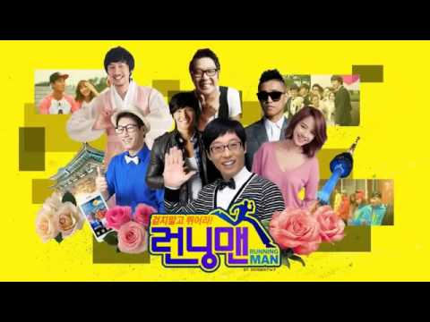 Running man 98 trailer : Nothings going to stop us now film