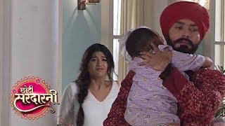 Choti Sardarni|Tv Serial|Upcoming Episode|On Location Shoot