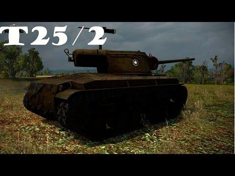 World of Tanks - T25/2 (VII)