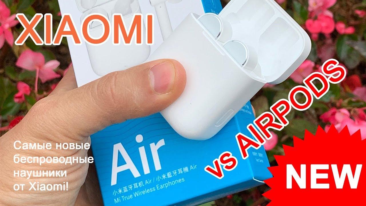 Xiaomi Air Mi True Wireless Earphones Vs Apple Airpods самые новые
