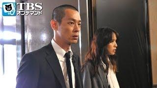TBS地上波で2010年10月より放送されたドラマ『SPEC~警視庁公安部公安第...