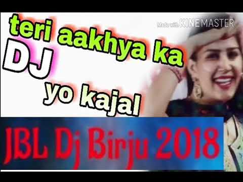 Sapna Dj 2018 | New Kiranmala JBL Dj 2018 Teri Aankh Ka Yo Kajal 2018 Hit JBL Dj Song