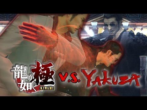 Yakuza 1 & Yakuza Kiwami SECRET Boss - JO AMON