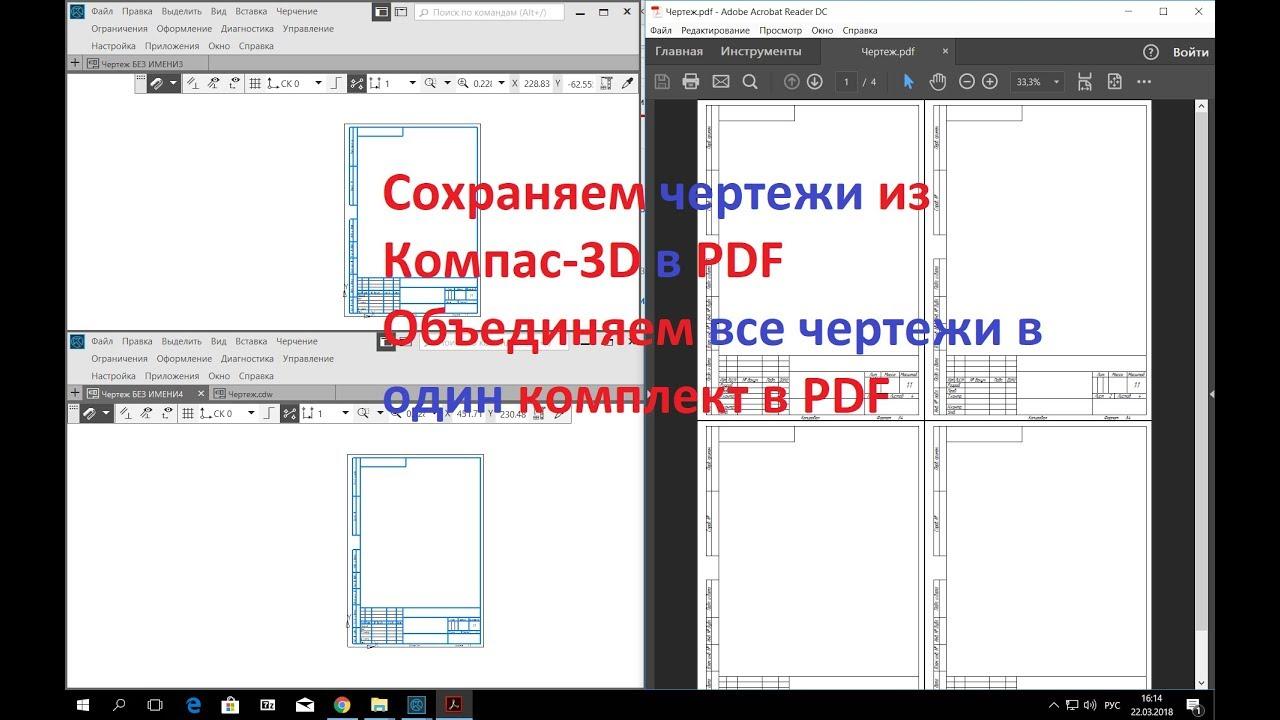 собрать jpg в один файл