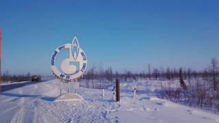 Работа на мессояхе вахта зима