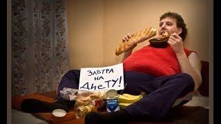 Похудеть или сбросить лишний вес?