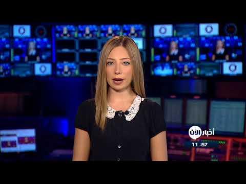 أخبار الإقتصاد | 10 ملايين درهم للرقم 2 في مزاد لوحات السيارات بـ #أبوظبي  - 13:22-2017 / 11 / 19