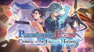 3ds-eshop-game-parascientific-escape---crossing-at-the-farthest-horizon-game-intro