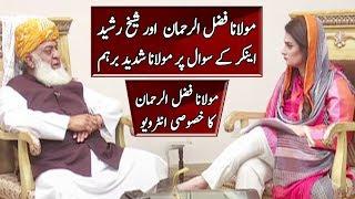 Molana Fazal ur Rehman Angry Interview on Sheikh Rasheed | News Talk