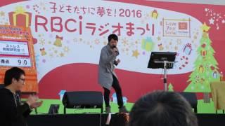 RBCiラジオ祭り 2016 番組対抗 パーソナリティーカラオケ大会 漢那邦洋...