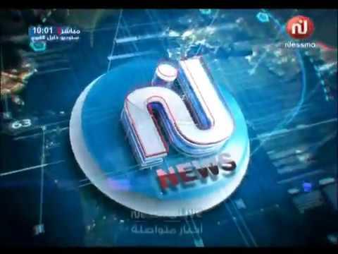 Flash News de 10h00 du Vendredi 28 Avril 2017
