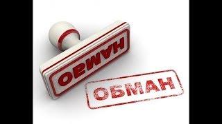 Мастер-класс Английский за месяц или ОБМАН? Елизавета Кешкова и ее курс Английского языка Наш обзор