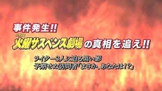 【前代未聞】船越英一郎出演「パチスロ火曜サスペンス劇場」プレミアム動画
