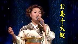 亜矢嬢が名曲を唄います。名曲シリーズ 第63弾 Youtubeから借用した、カ...