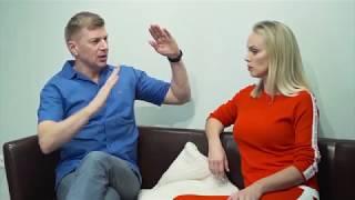Часть 2. Кто из супругов виноват в отсутствии секса? Разговор с сексологом.