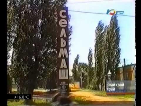 знакомства в городе миллерово