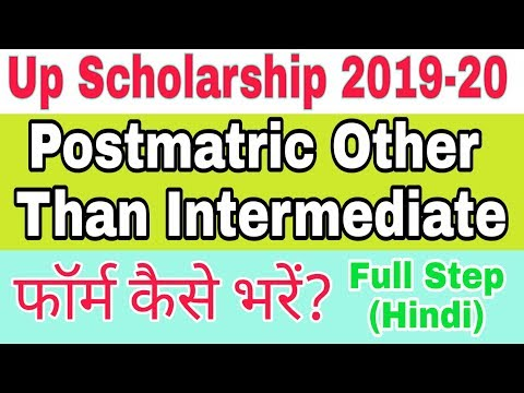 Up scholarship 2019-20 Poatmatric Other Than Intermediate Form Kaise Bhare || Scholarship Form 2019