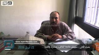 مصر العربية |  يسرى فتحى ...سويتش جامعة القاهرة المتحرك والثابت
