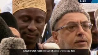Jalsa Salana UK 2016: International Baiat (initiation ceremony)