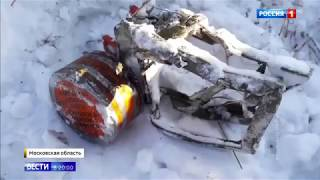 Крушение Ан-148.  Все версии случившегося