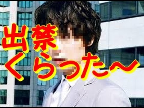 「S 最後の警官 奪還 RECOVERY OF OUR FUTURE」綾野剛、醜態さらして●●出禁