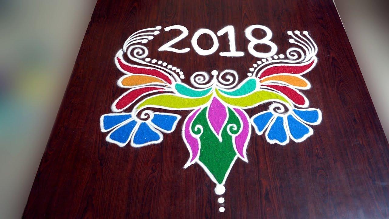 Happy New Year Rangoli 2018 22
