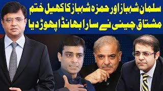 Dunya Kamran Khan Kay Sath | 19 June 2019 | Dunya News