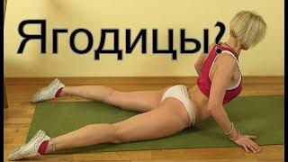 Тренируешься и до сих пор нет попы? Проверь, работаешь ли ты ягодичными мышцами? #ЯСуперпопа