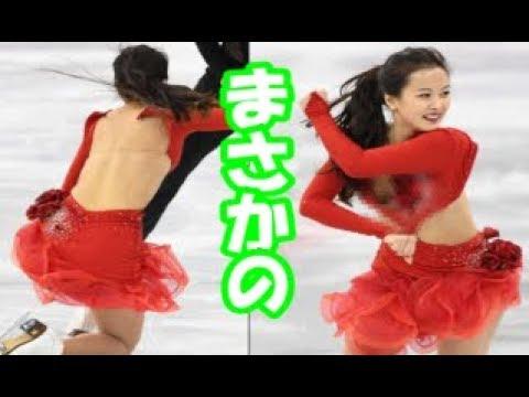 【平昌オリンピック 】フィギュア韓国ペアの衣装がはだけるハプニングWW