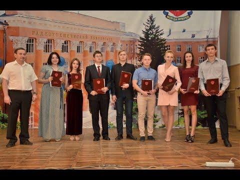 Дипломы с отличием вручили студентам РГРТУ, 29.06.2018