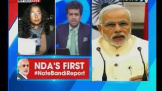 Note Bandi report: Full details only on NewsX; Terrorism down by 60%