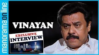 Director Vinayan Exclusive Interview - Marupuram