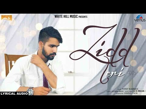 Zidd Teri (Lyrical Audio) Punit Kaswan | Latest Punjabi Songs 2017 | New Punjabi Song
