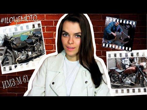 Вот что можно сделать из обычных мотоциклов Урал и Днепр - YouTube