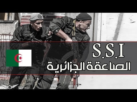 The Algerian Thunderbolt●S.S.I● | 2018 ᴴᴰ |