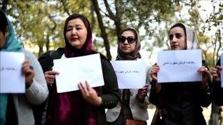 Ativistas afegãos protestam contra apedrejamento