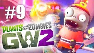 МАЛЕНЬКИЙ ШИБЗИК! #9 Plants vs Zombies: Garden Warfare 2 (HD) играем первыми