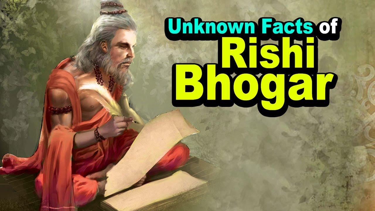 Unknown Facts of Rishi Bhogar | Artha | AMAZING FACTS